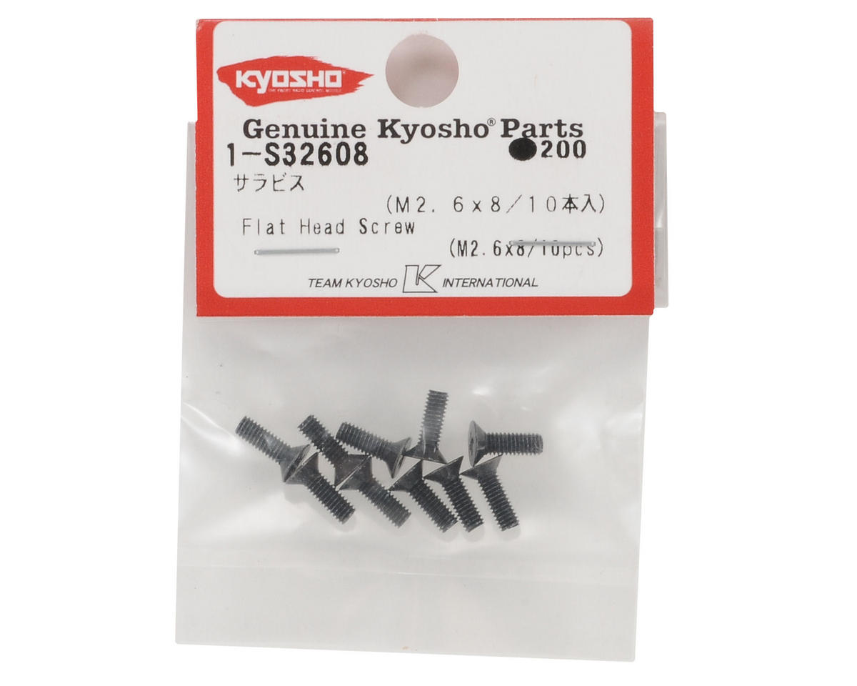 Kyosho 2.6x8mm Flat Head Screw (10)