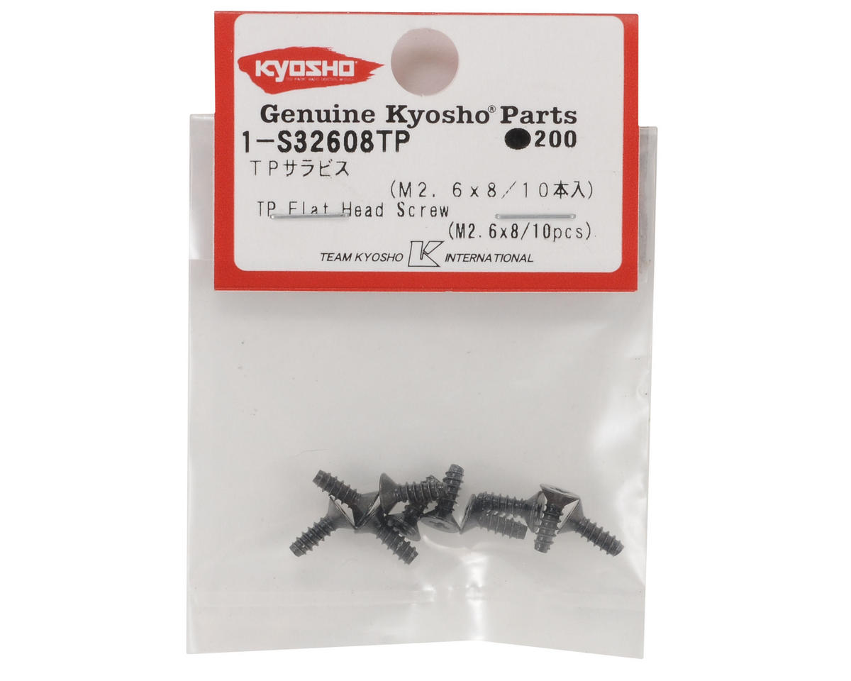 Kyosho 2.6x8mm Self Tapping Flat Head Screw (10)