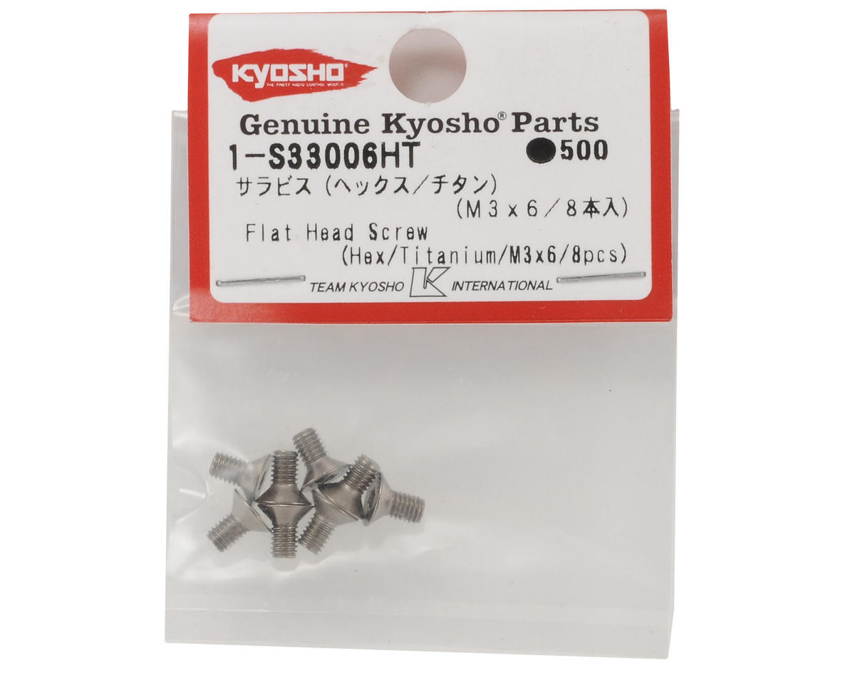 Kyosho 3x6mm Titanium Flat Head Screw (8)