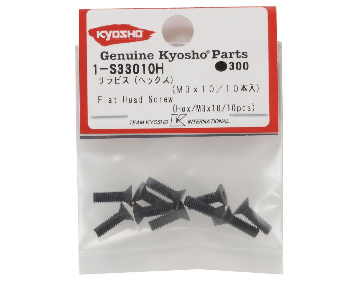 Kyosho 3x10mm Flat Head Hex Screw (10)