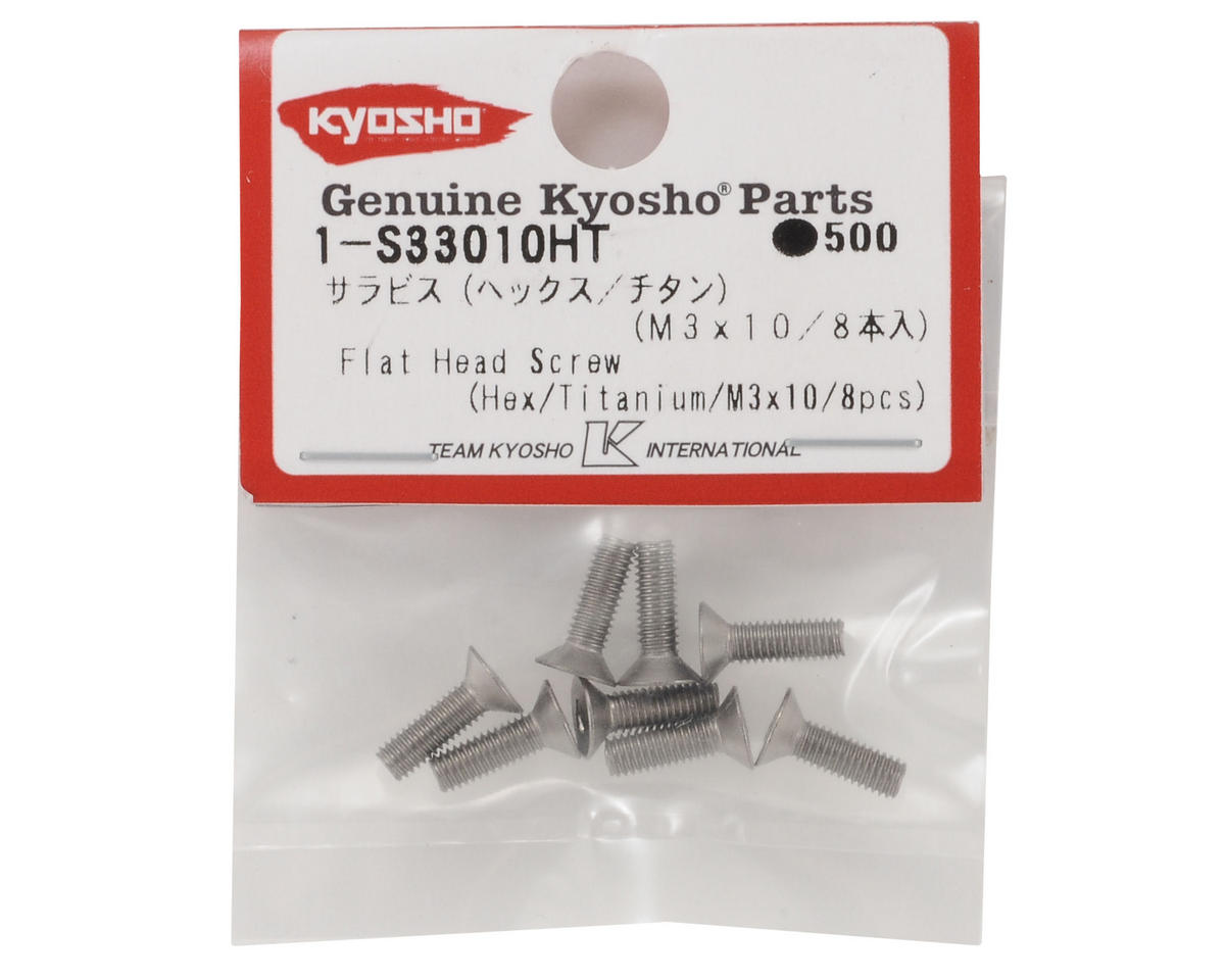 Kyosho 3x10mm Titanium Flat Head Hex Screw (8)