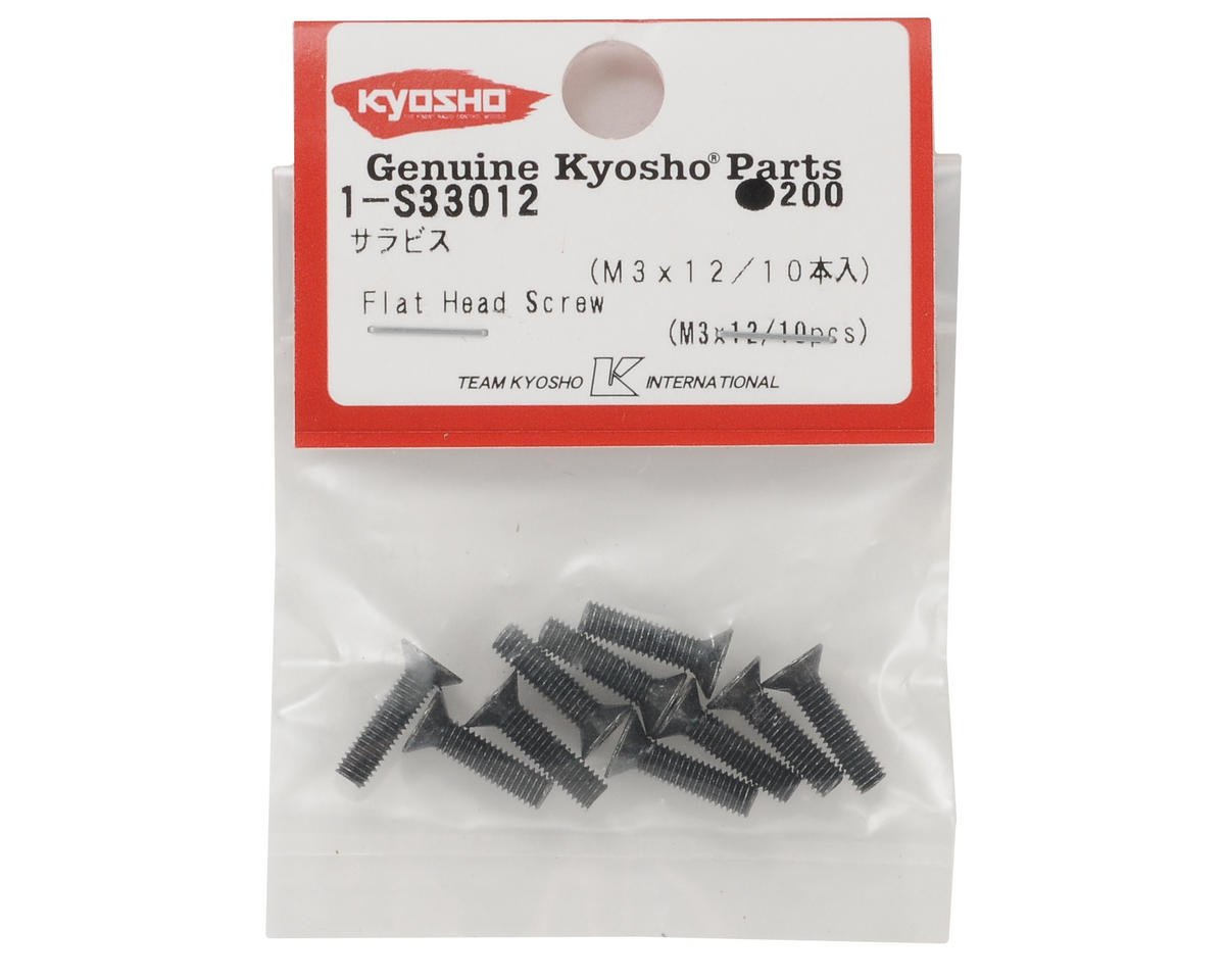 Kyosho 3x12mm Flat Head Phillips Screw (10)