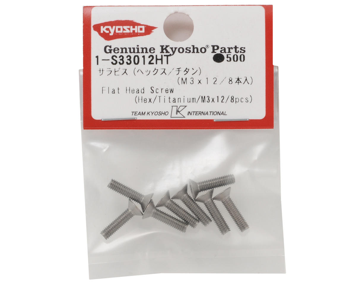 Kyosho 3x12mm Titanium Flat Head Hex Screw (8)