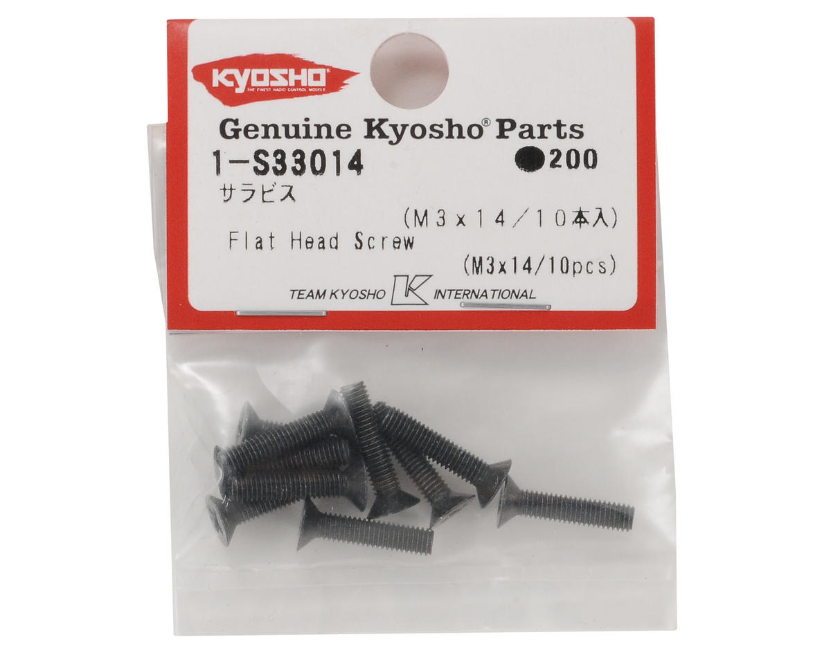 Kyosho 3x14mm Flat Head Phillips Screw (10)