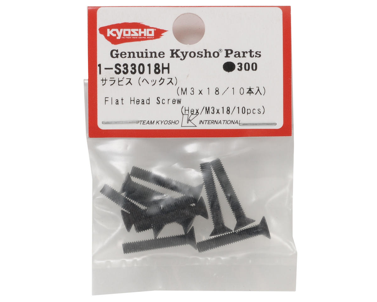 Kyosho 3x18mm Flat Head Hex Screw (10)