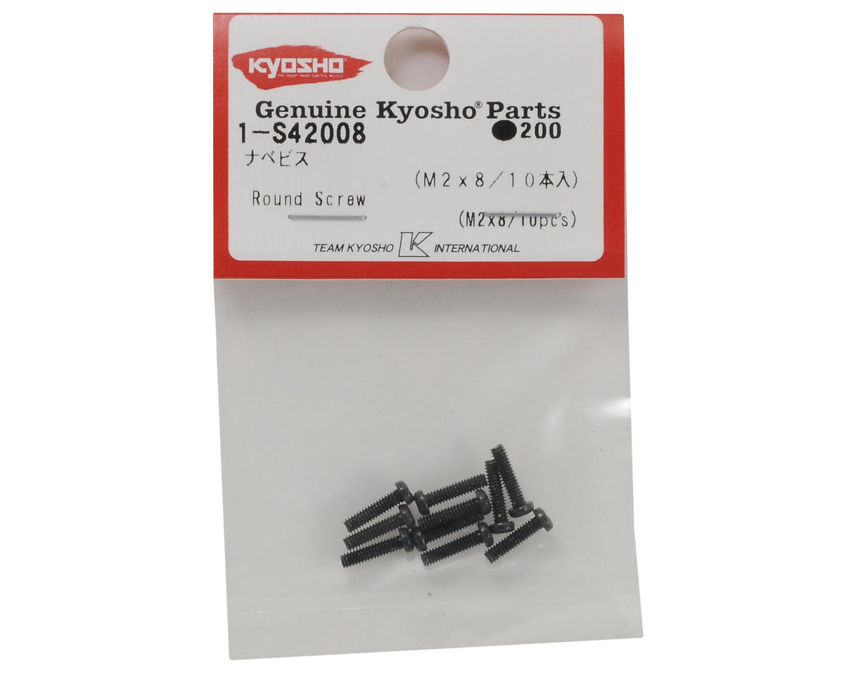 Kyosho 2x8mm Round Head Screw (10)