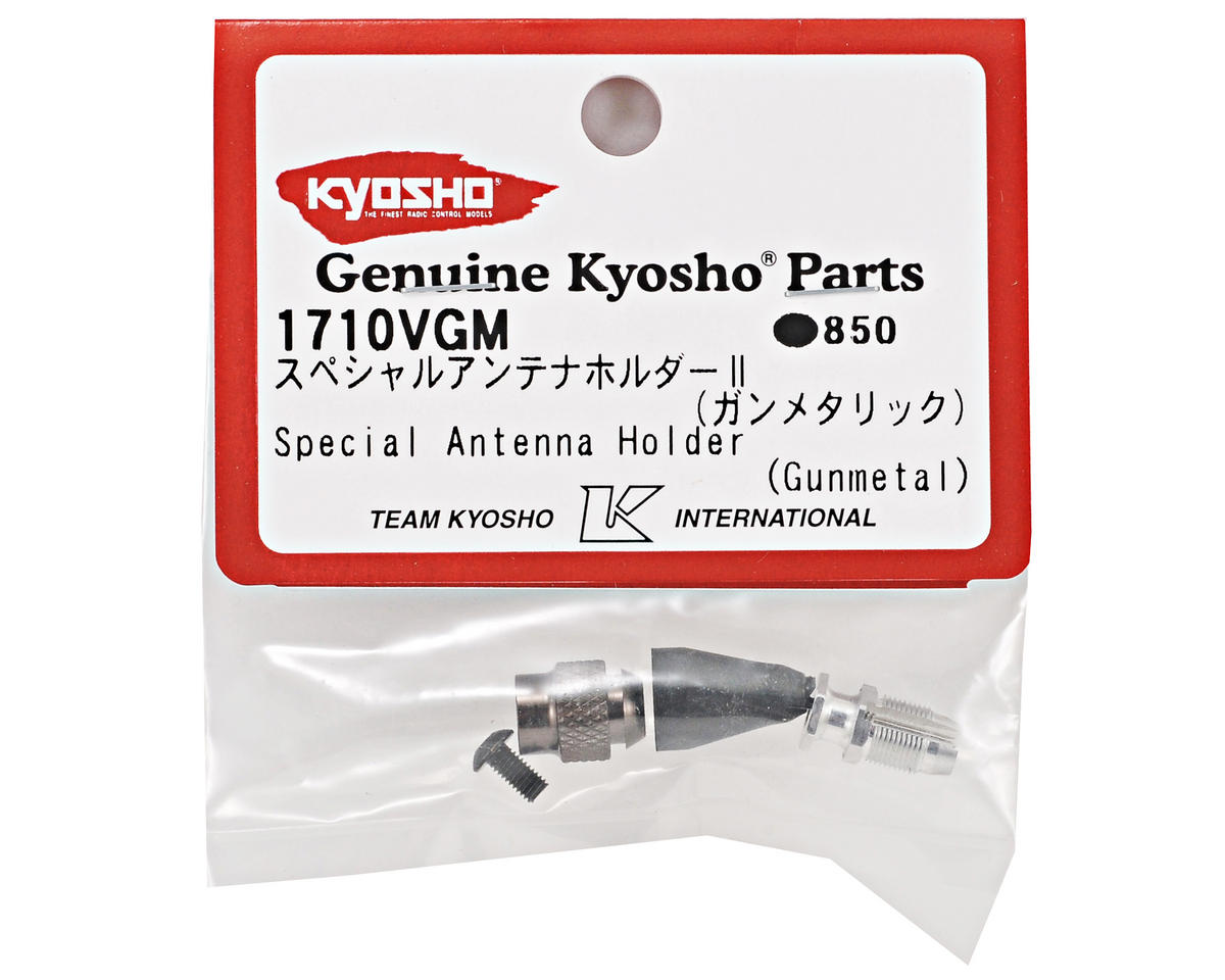 Kyosho Special Antenna Holder II (Gunmetal)