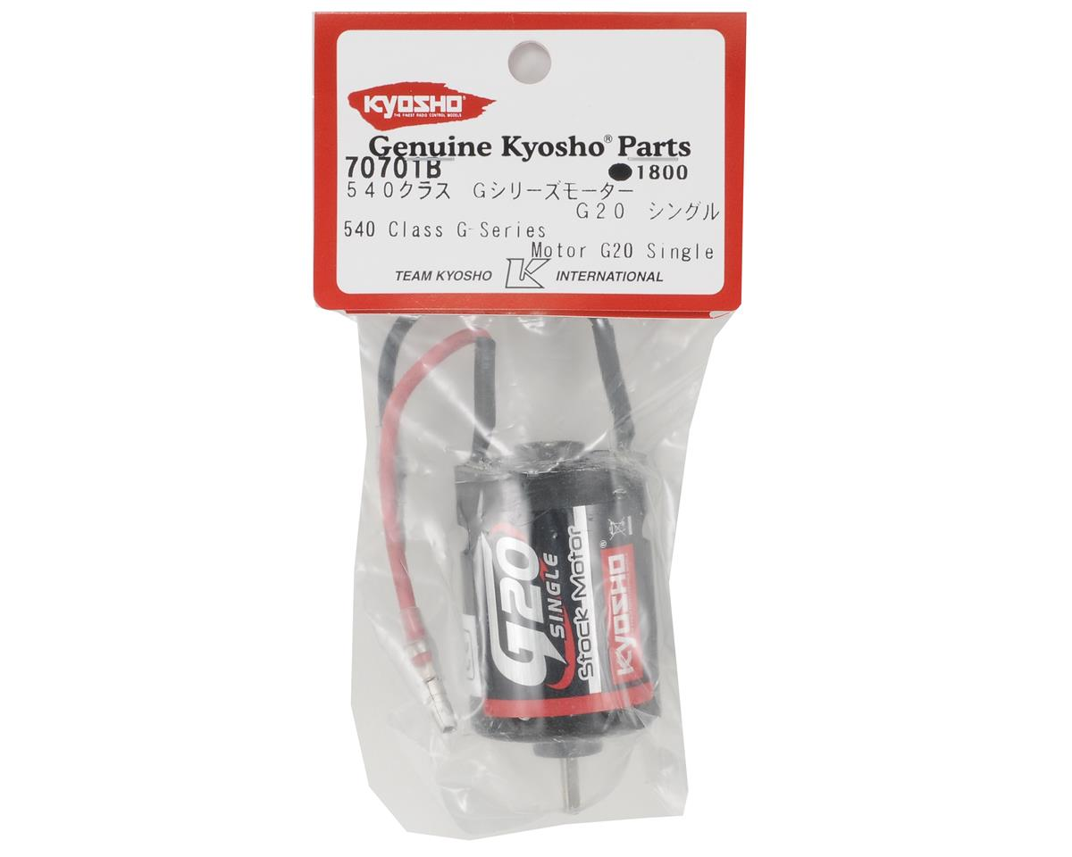 Kyosho G20 540 Class Silver Can G-Series Motor