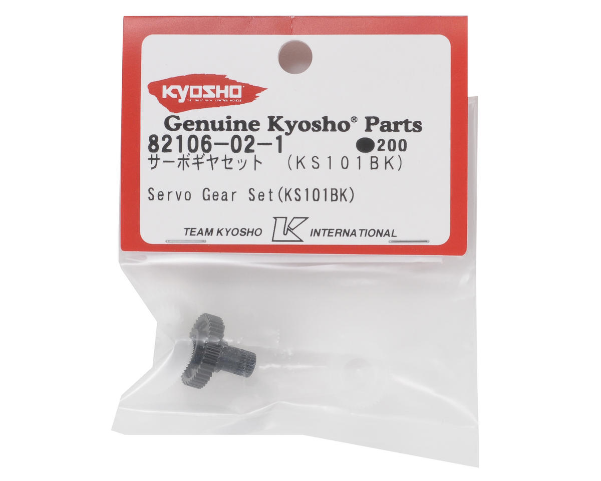 Kyosho KS101BK Servo Gear Set