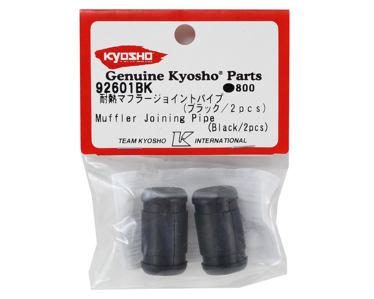 Kyosho Muffler Joining Pipe (Black) (2)