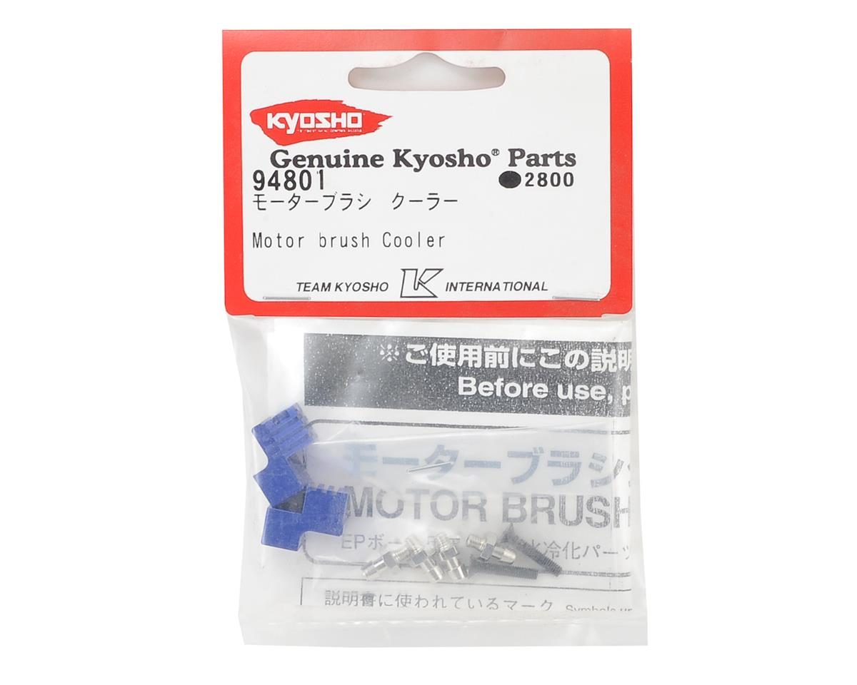 Kyosho RC Surfer 3 Motor Brush Cooler
