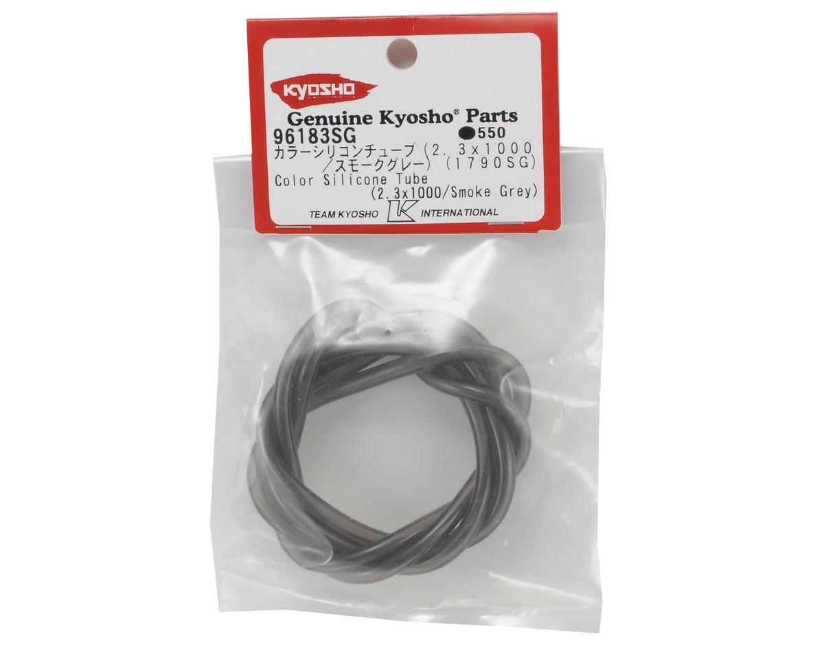 Kyosho 2.3mm Silicone Fuel Tubing (Smoke Grey) (100cm)