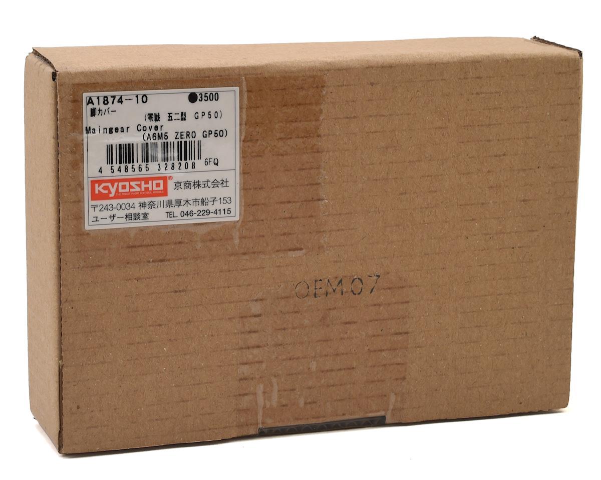 Kyosho A6M5 ZERO Maingear Cover