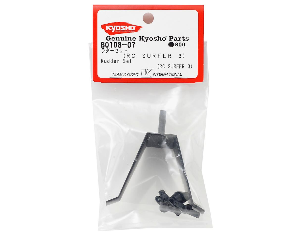 Kyosho RC Surfer 3 Rudder Set