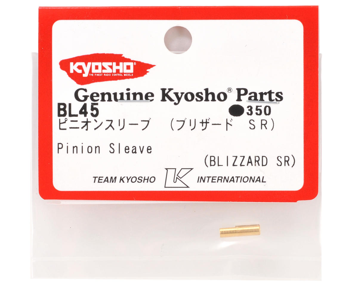Kyosho Pinion Sleeve