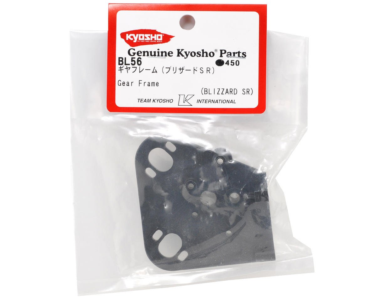 Gear Frame by Kyosho