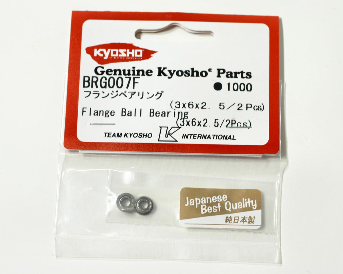 Kyosho 3x6x2.5mm Flanged Metal Shielded Ball Bearings (2) (ZX-5)