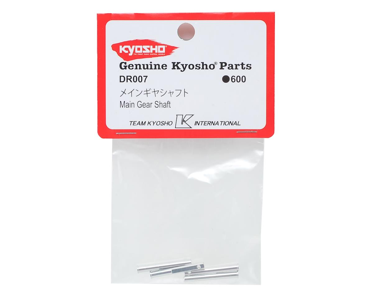 Kyosho Main Gear Shaft (4)
