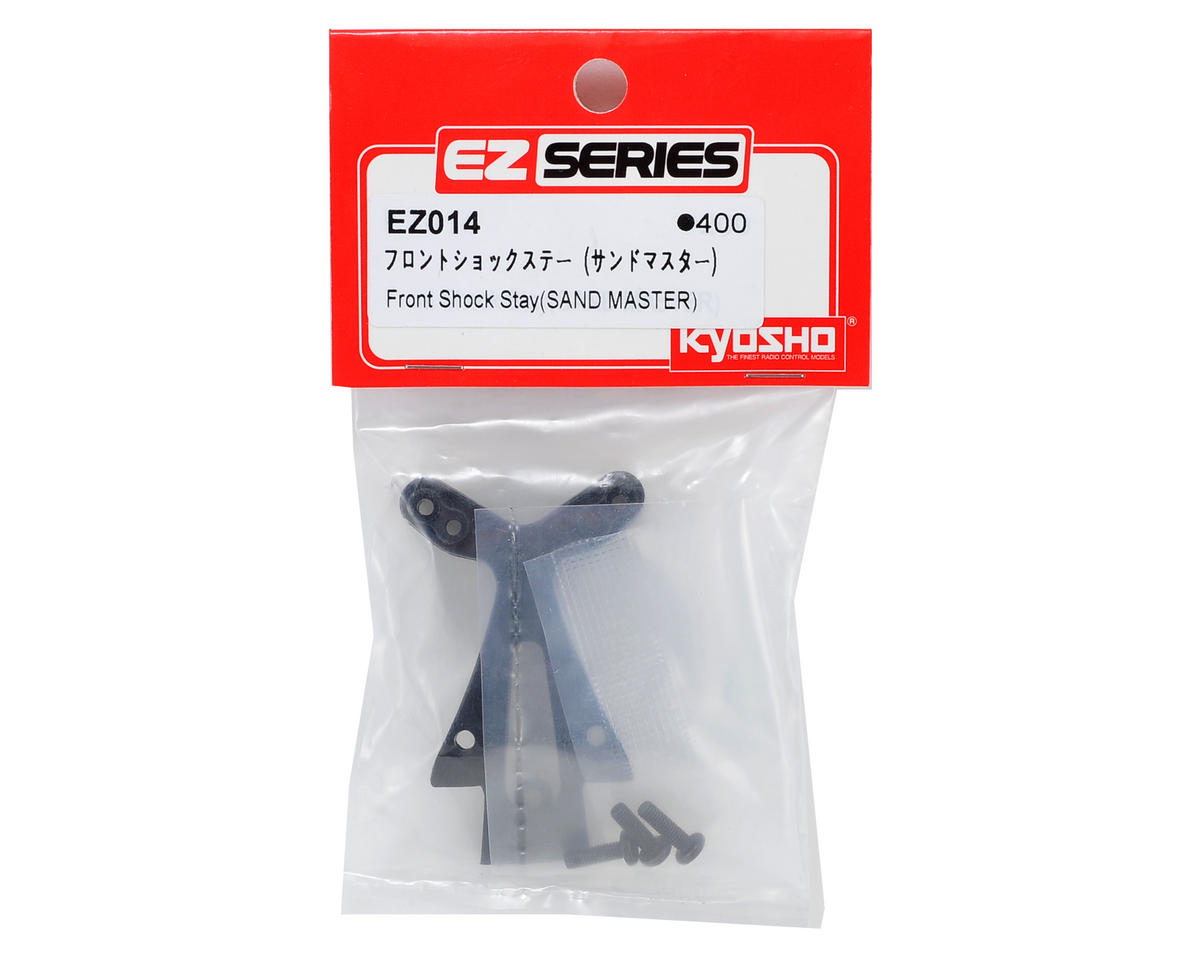 Kyosho Front Shock Stay