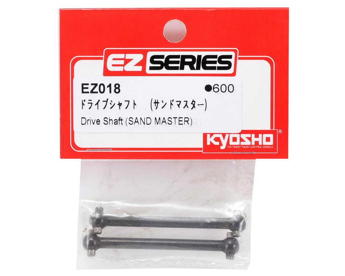 Kyosho Driveshaft (2)