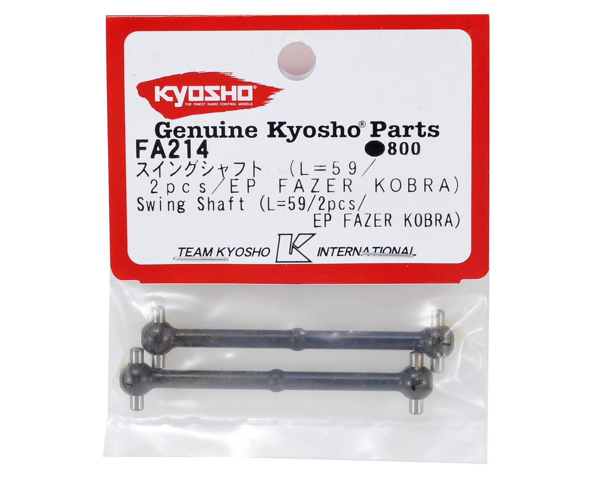 Kyosho 59mm Swing Shaft (2)
