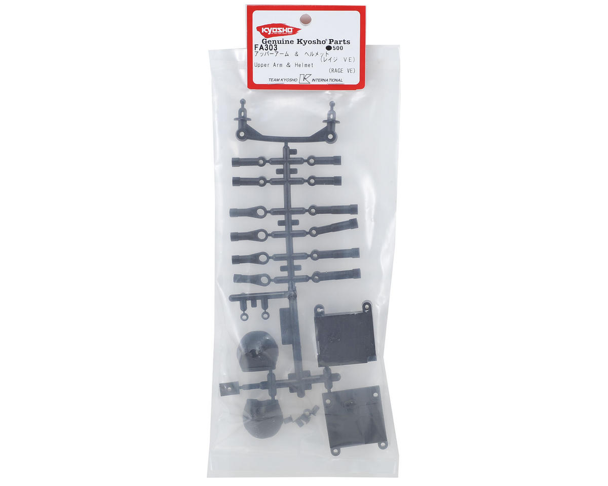 Kyosho Upper Arm & Helmet Set