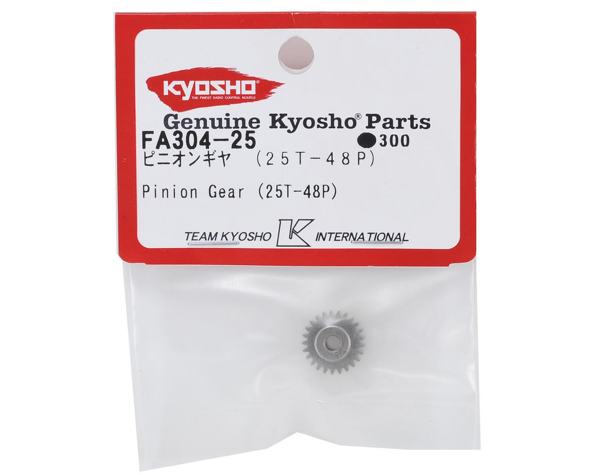 Pinion Gear (25T) by Kyosho