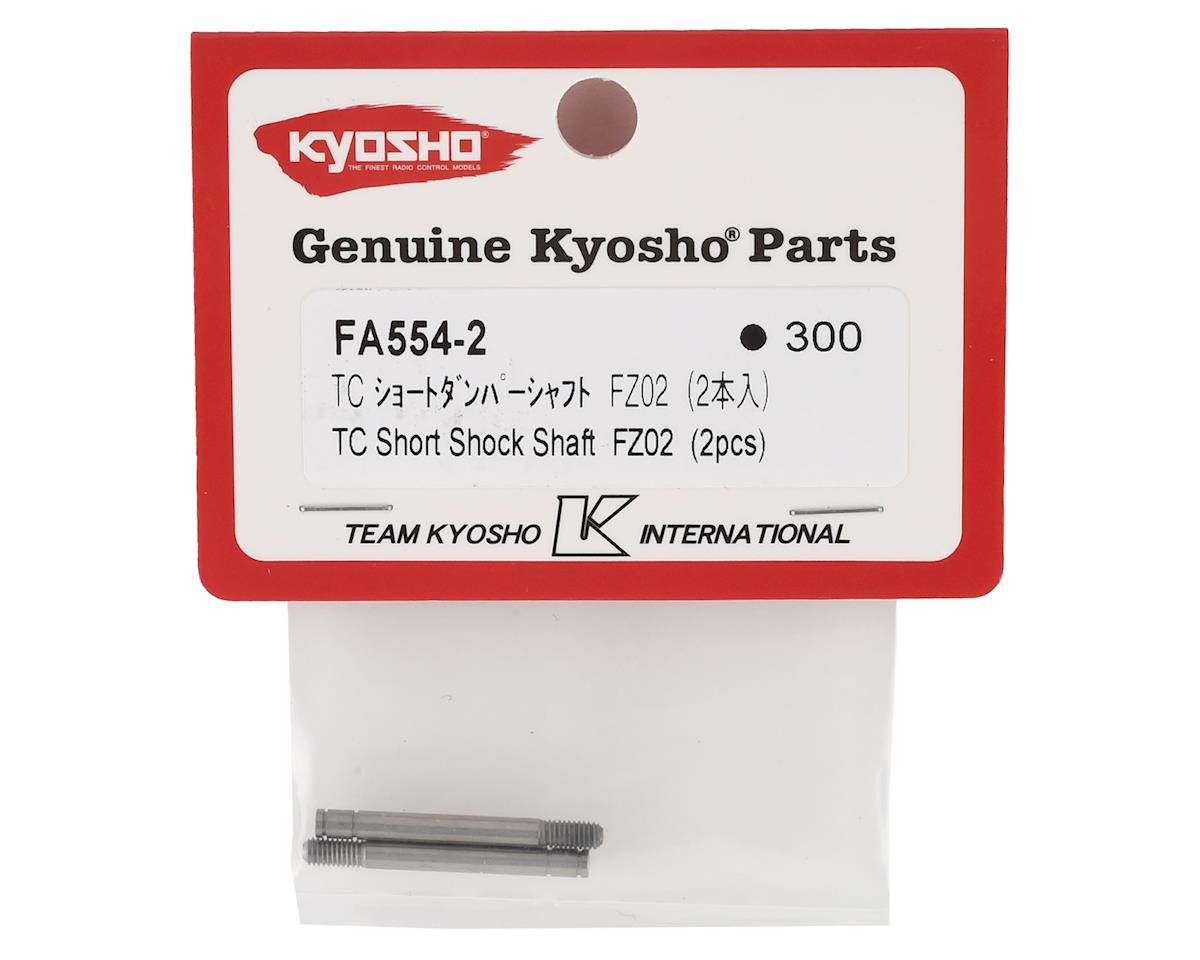 Kyosho Fazer FZ02 TC Short Shock Shaft (2)