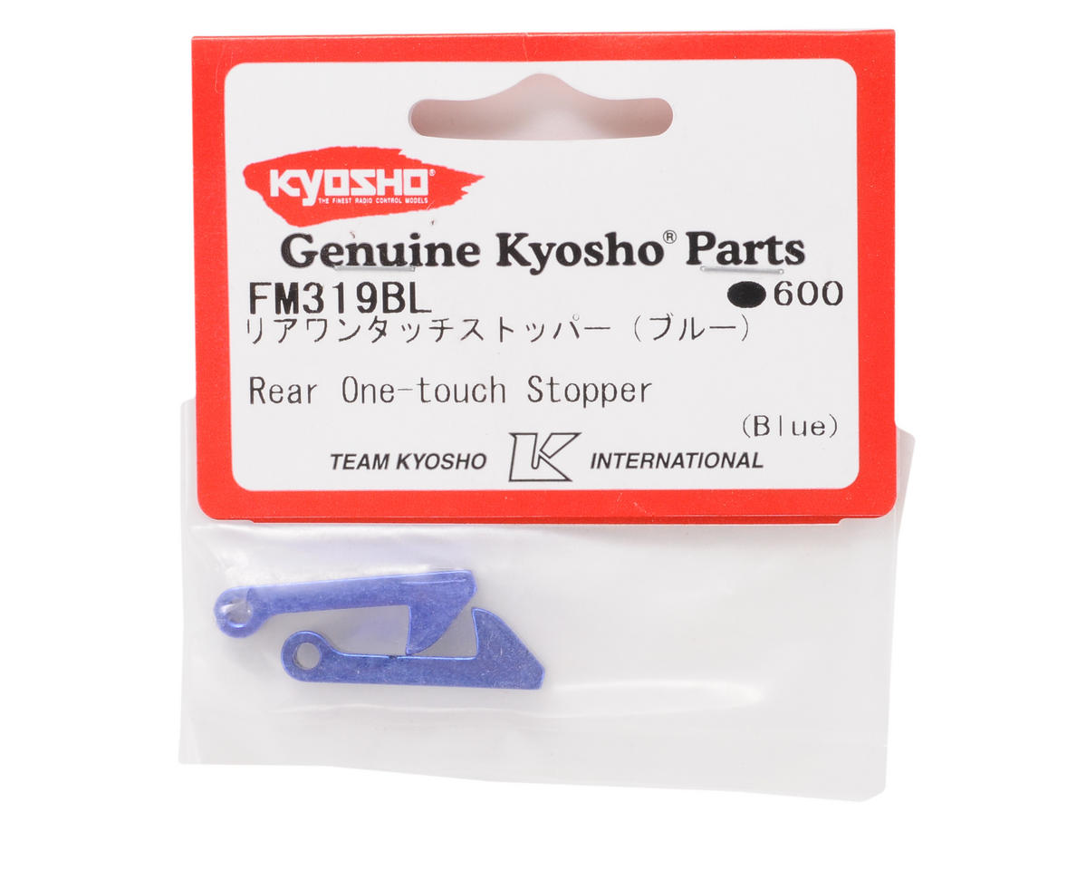 Kyosho Rear One-Touch Stopper (Blue) (2)
