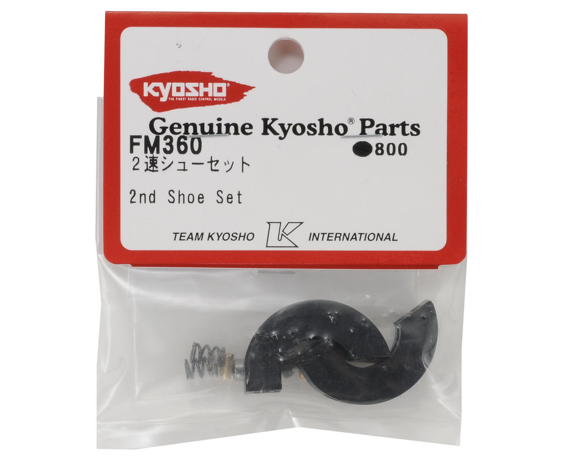 Kyosho 2nd Clutch Shoe Set