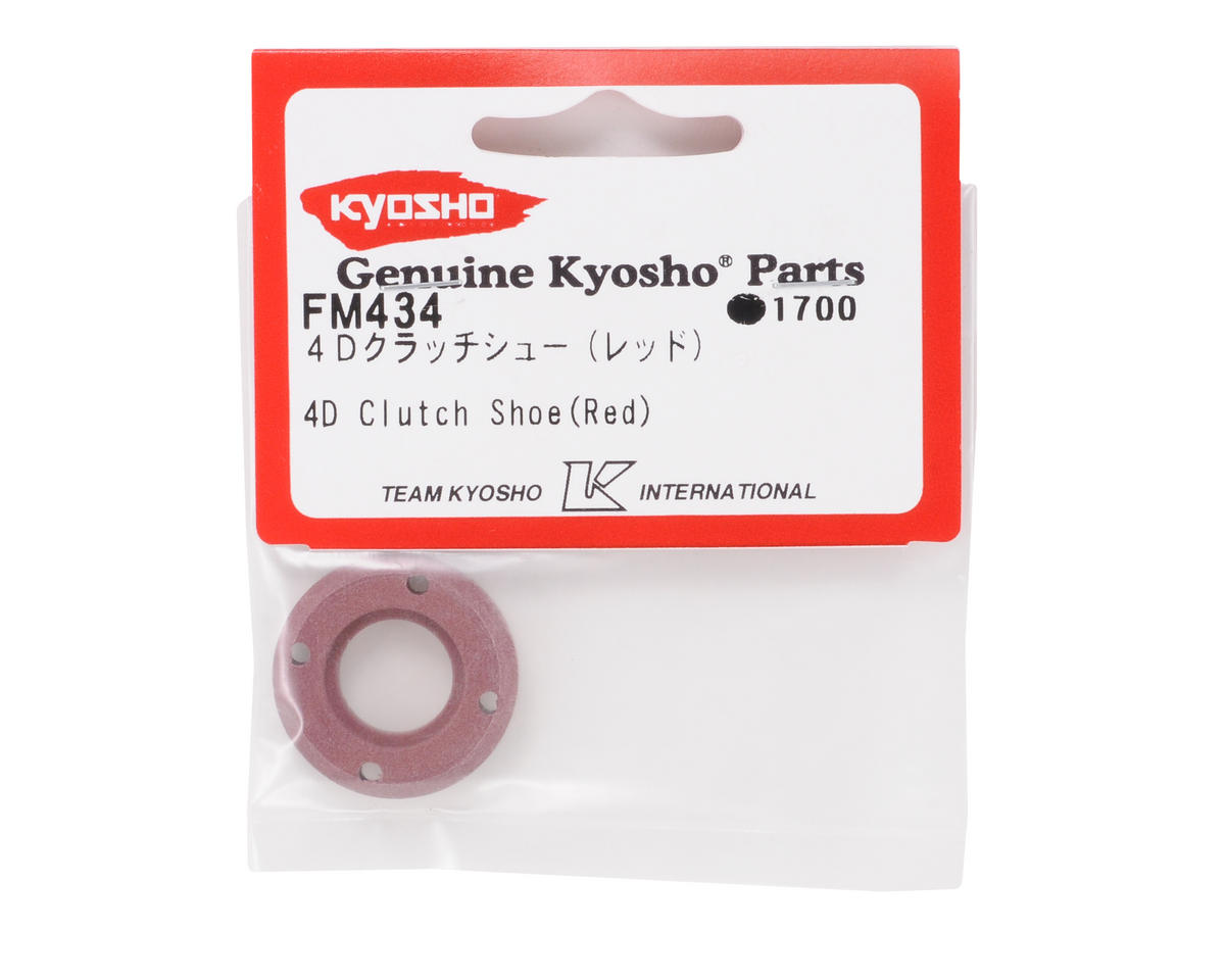 Kyosho 4D Clutch Shoe (Red)