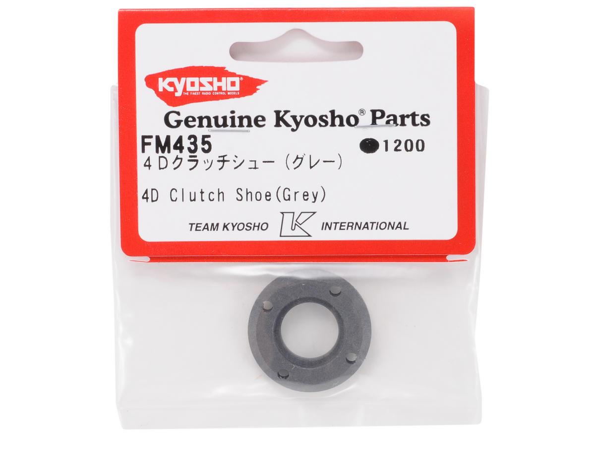 Kyosho 4D Clutch Shoe (Grey)