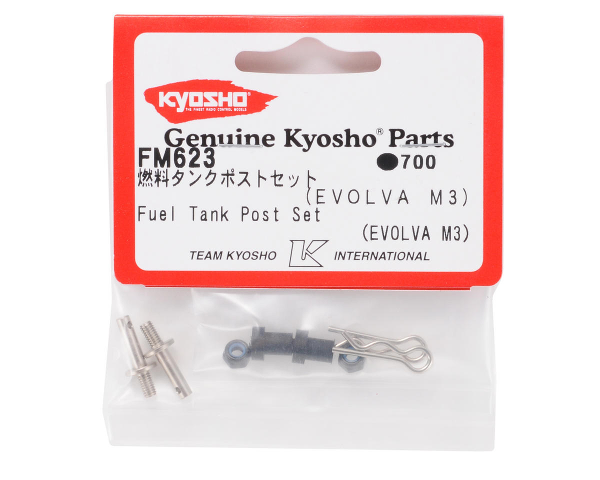 Kyosho Fuel Tank Post Set
