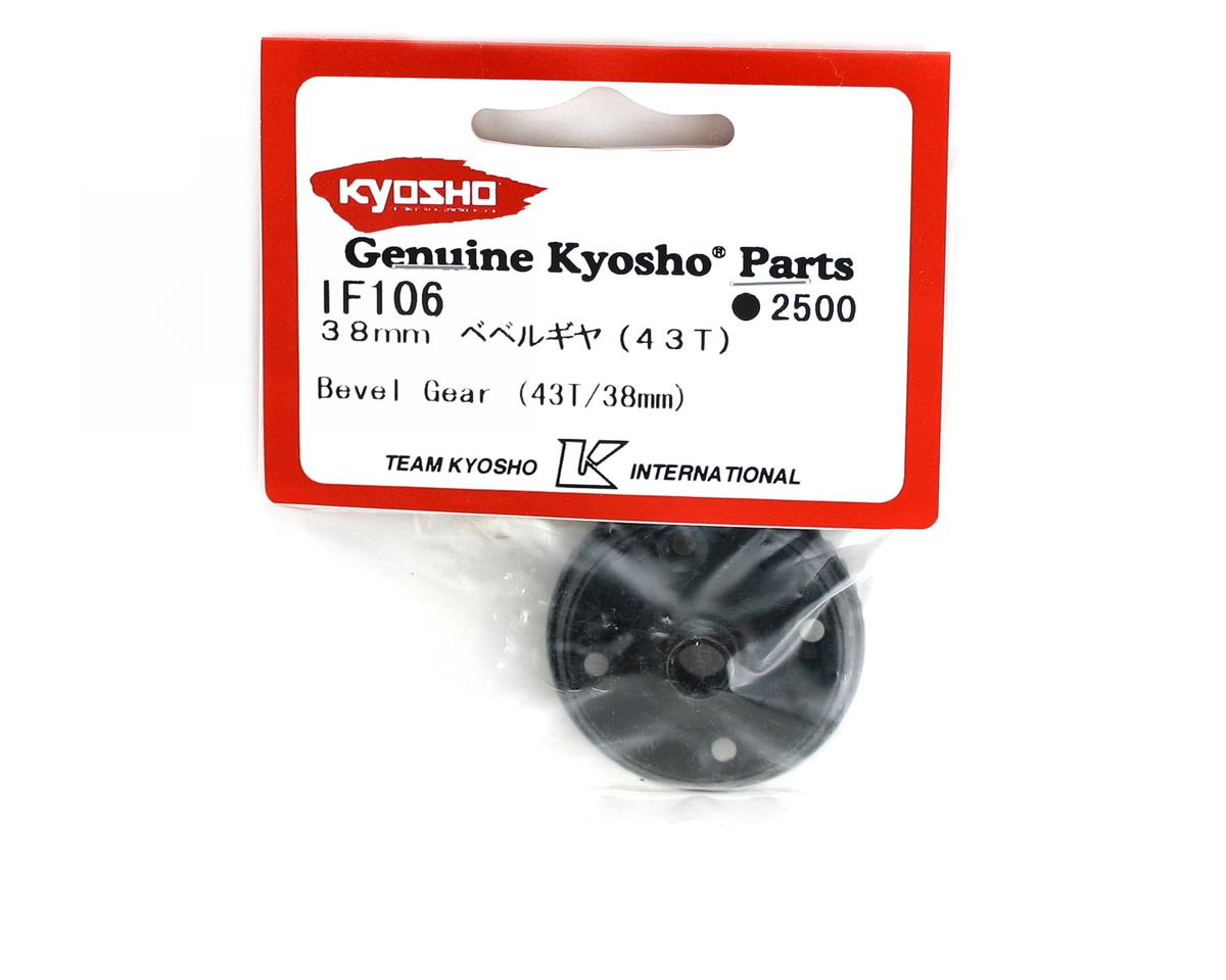 Kyosho 43T Front or Rear Differential Bevel Gear