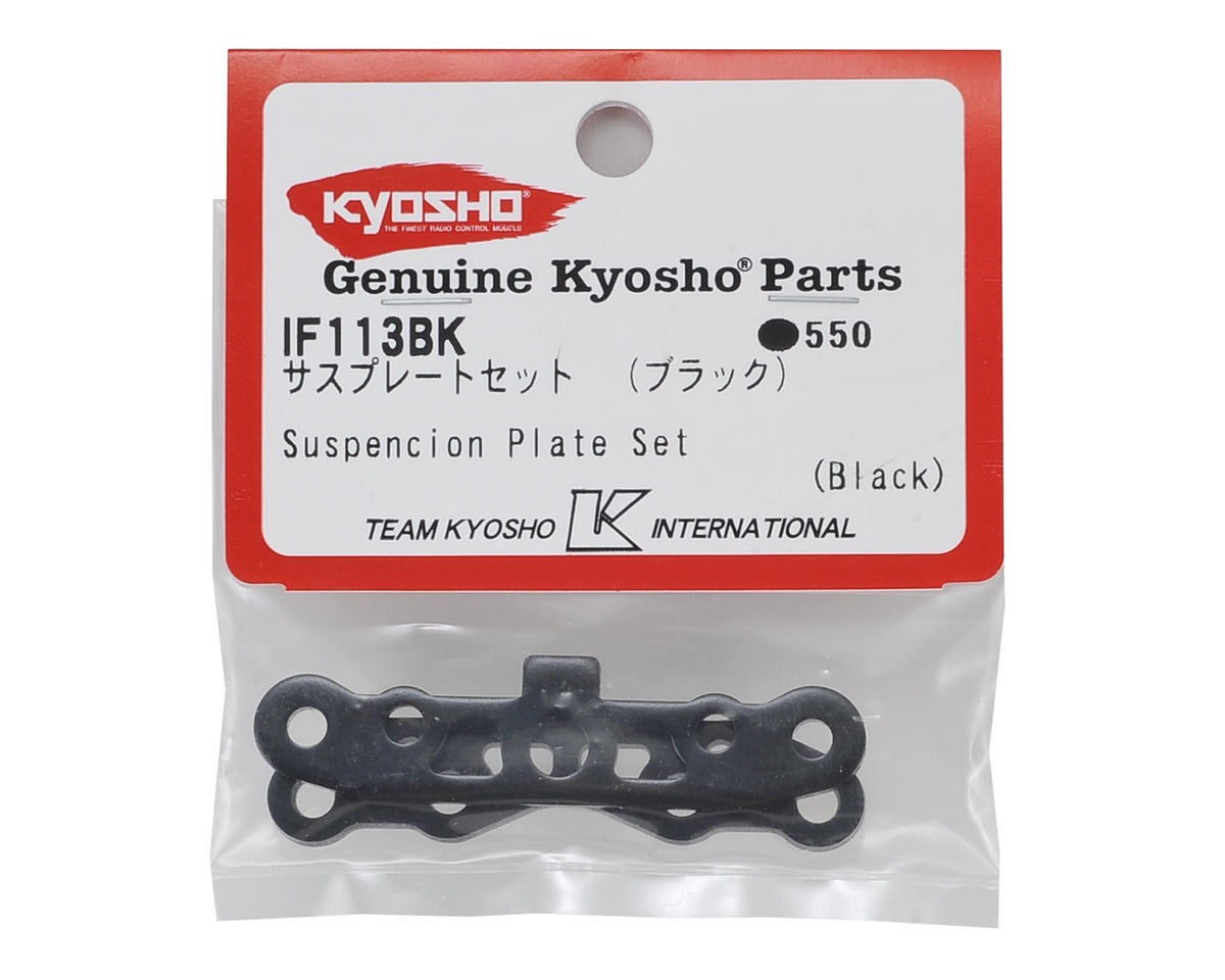 Suspension Plate Set (Black) by Kyosho
