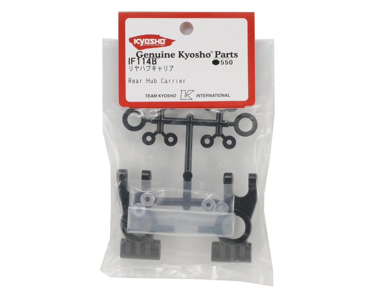 Kyosho Rear Hub Carrier Set
