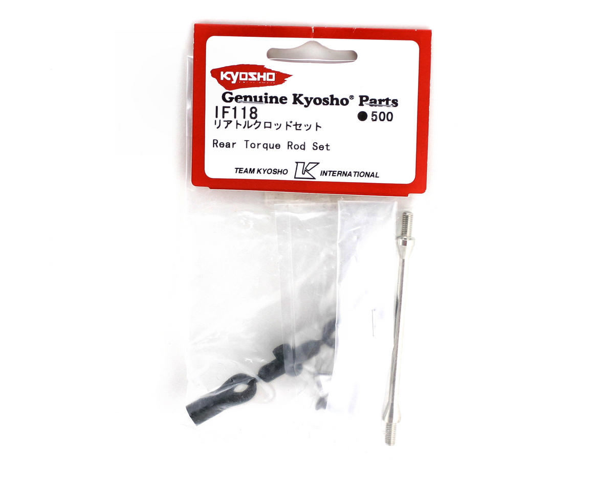 Kyosho Rear Torque Rod Set
