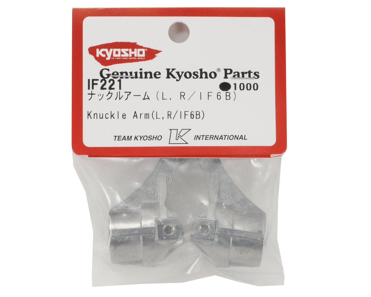 Kyosho Aluminum Steering Knuckles (2)