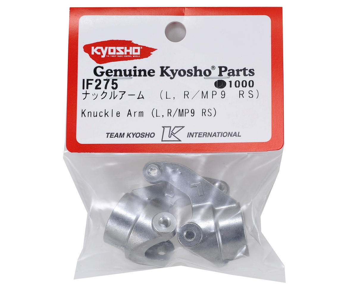Kyosho Knuckle Arm