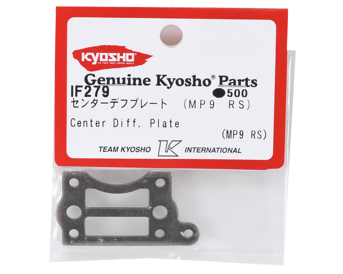 Center Differential Plate by Kyosho