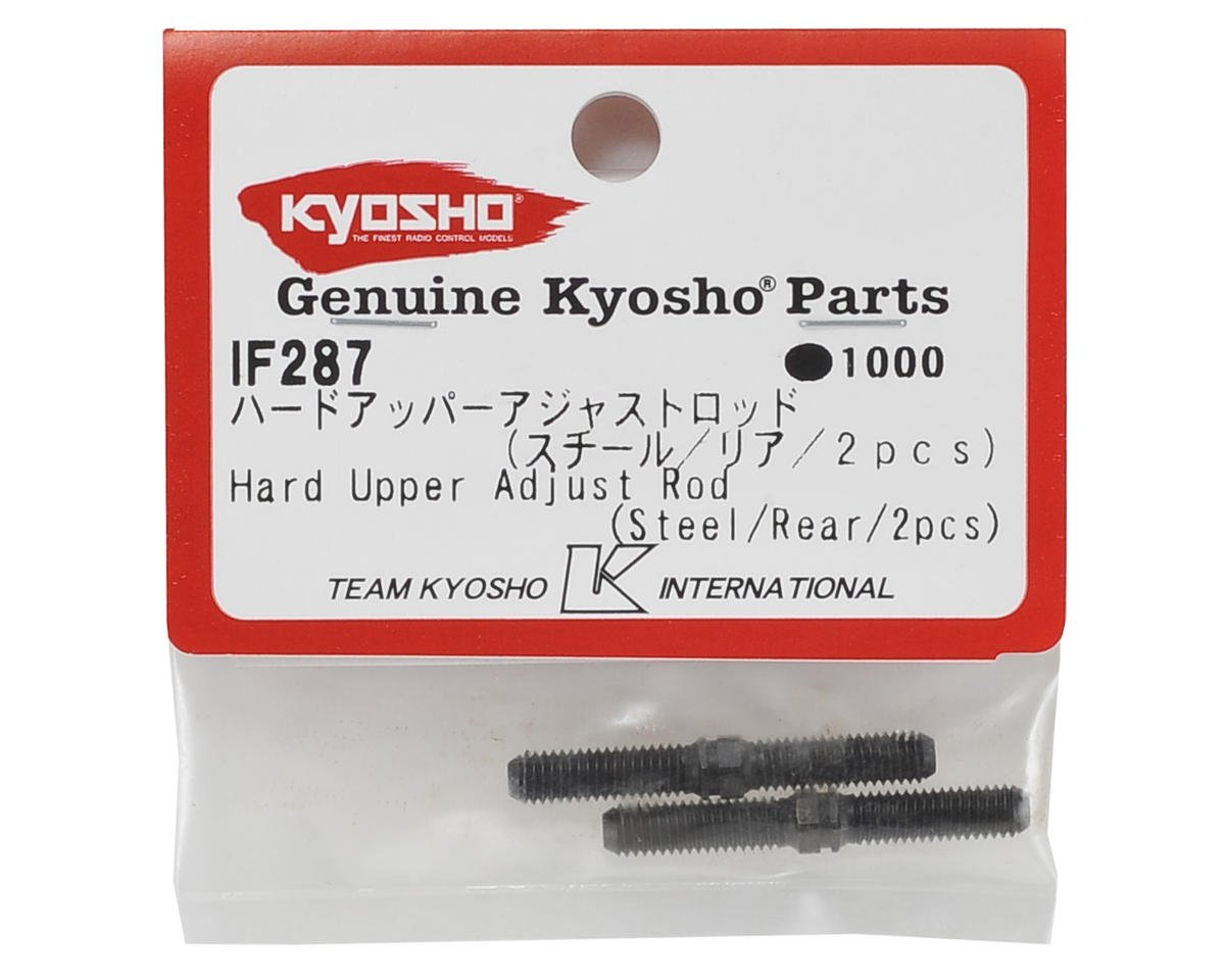 Kyosho Hard Steel Rear Upper Adjust Rod (2)