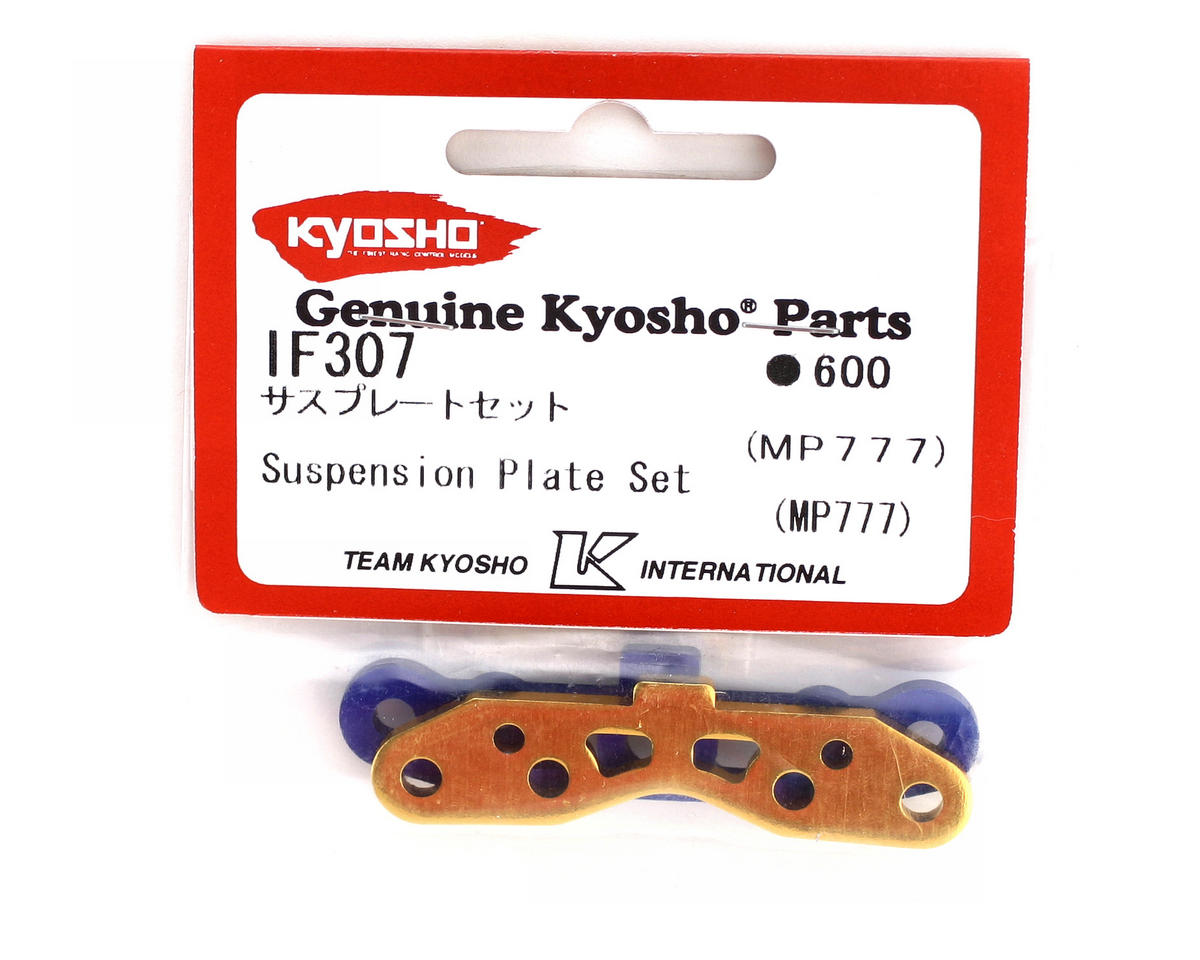 Kyosho Front/Rear Suspension Plate Set (MP777)