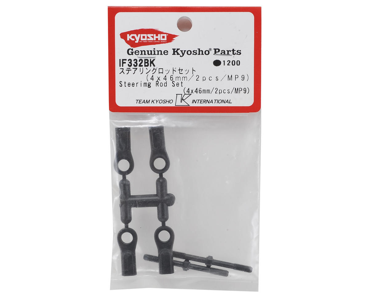 Kyosho 4x46mm MP9 Special Steering Rod Turnbuckle (2)