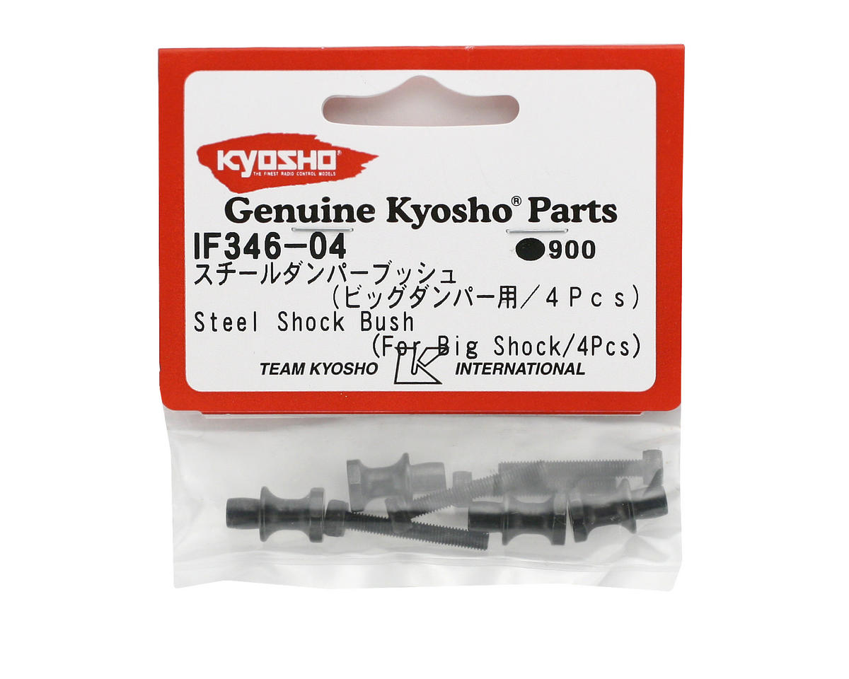 Kyosho Big Bore Shock Steel Shock Bushing (4)