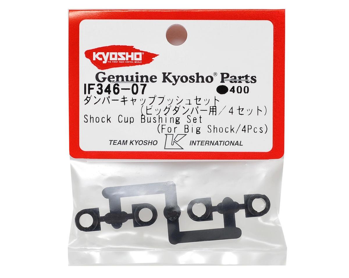 Kyosho Big Bore Shock Cap Bushing (4)