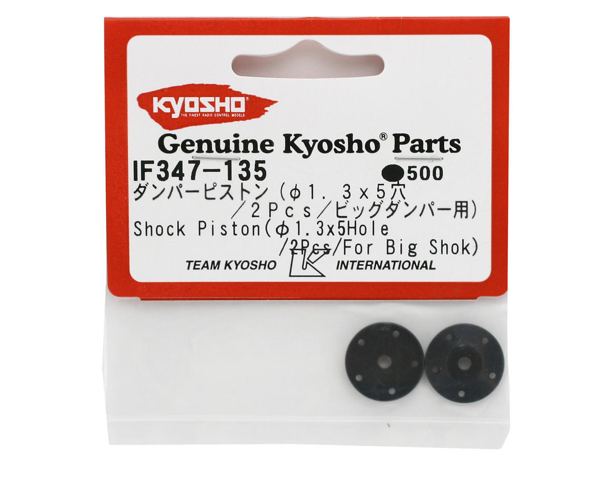 Big Bore Shock Piston (1.3 x 5 hole) (2) by Kyosho