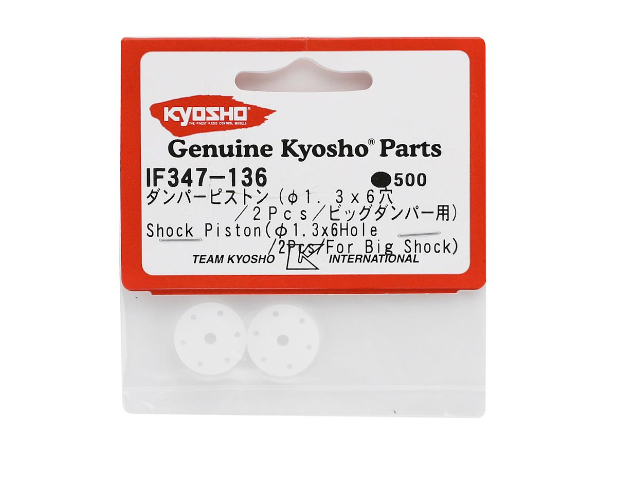 Kyosho Big Bore Shock Piston (1.3 x 6 hole) (2)