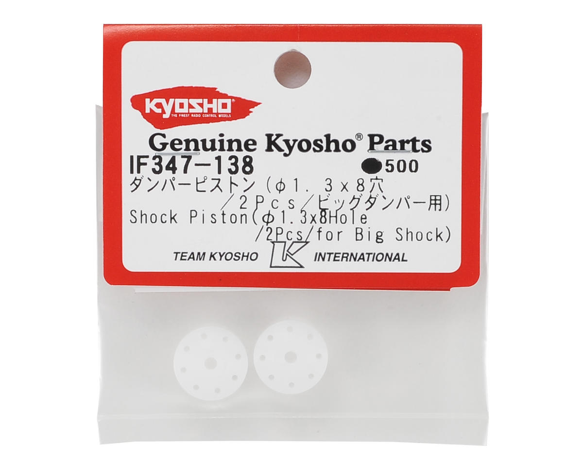Kyosho Big Bore Shock Piston (1.3 x 8 hole) (2)