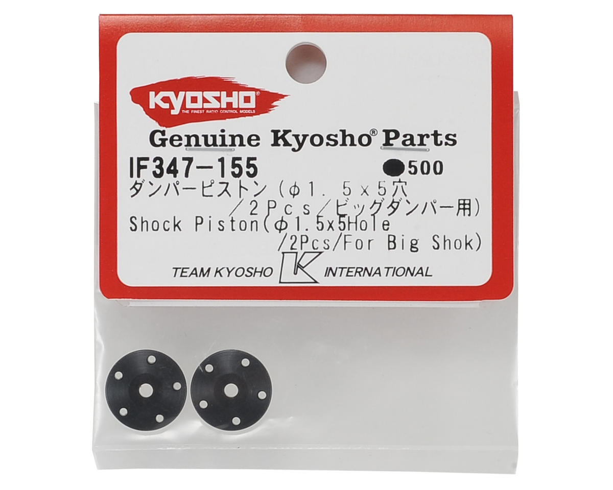 Kyosho Big Bore Shock Piston (1.5 x 5 hole) (2)