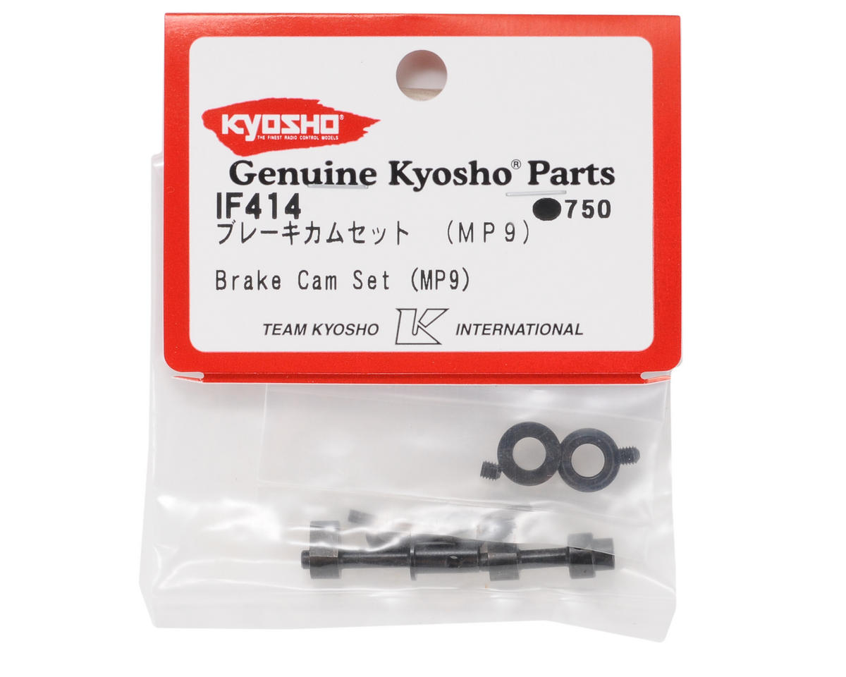Kyosho Brake Cam Set